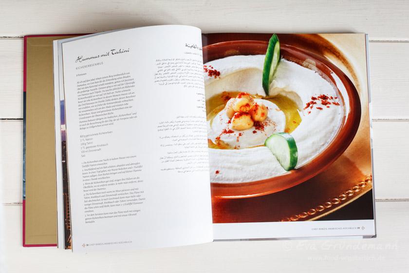 Rezension | Chef Ramzis Arabisches Kochbuch